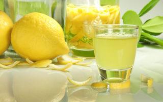 Как приготовить лимонный ликер в домашних условиях
