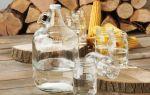 Популярные методы очистки самогона от примесей и запахов