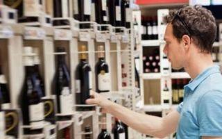Красное вино «Киндзмараули» – понятие и особенности напитка, немного истории
