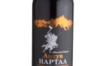 Вино Апсны: описание и особенности абхазского напитка, культура употребления