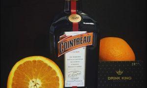 Ликер Куантро (Cointreau) — апельсиновый напиток, покоривший мир
