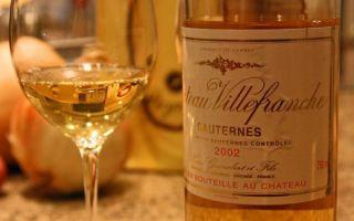 Белое вино «Сотерн» – что это такое, культура употребления и лучшие марки напитка
