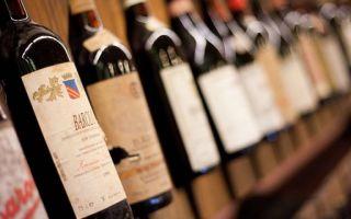 Вино Барбареско: особенности и известные марки, культура пития напитка