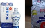 Рисовый самогон – правильный рецепт браги и нюансы перегонки, история напитка