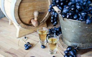 Самогон из винограда в домашних условиях — простой пошаговый рецепт