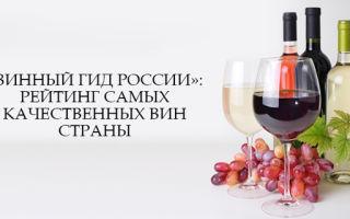 Сравнение игристых вин Асти и шампанского: достоинства и недостатки напитков