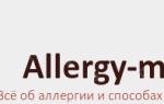 Аллергия на вино: причины и симптомы патологии, методы лечения и профилактика
