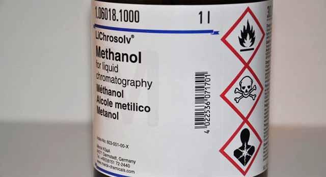 Технический спирт метанол