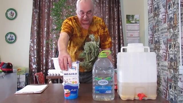 Самогон из гороха – проверенный рецепт гороховой браги