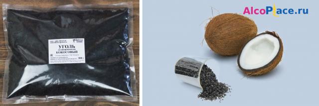 Правильная технология очистки самогона кокосовым углем