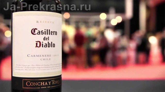 Горячее вино – готовим глинтвейн в домашних условиях