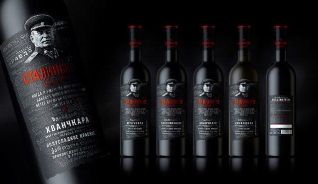 Вино Хванчкара: особенности, история, культура употребления
