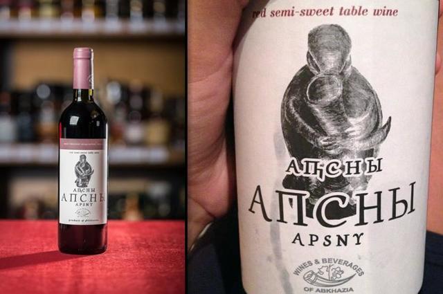 Вино Апсны: описание, особенности, культура употребления