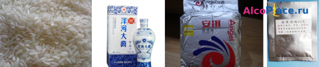 Рисовый самогон – правильный рецепт браги и нюансы перегонки
