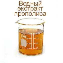 Настойка прополиса на спирту применение инструкция