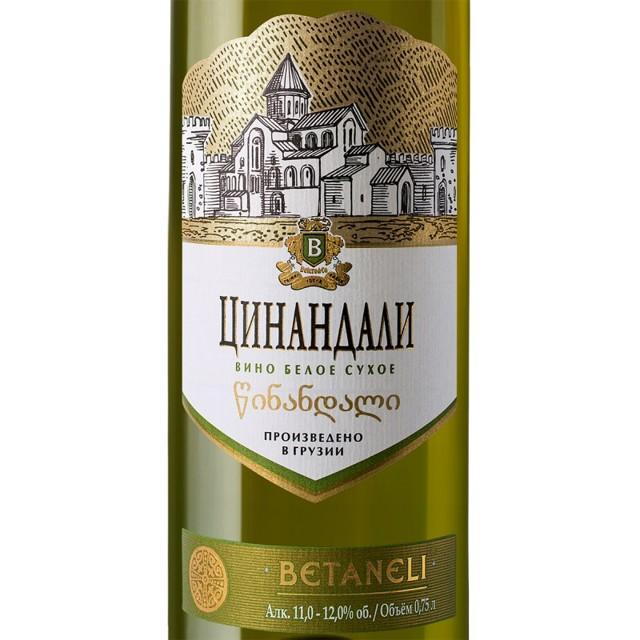 Вино Цинандали: особенности, история, известные марки