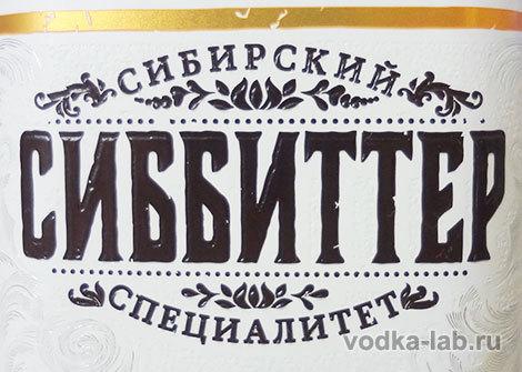 Настойки Сиббиттер: понятие, виды, культура пития и коктейли